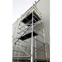 Boss Evolution 3T Double Width Tower - 7.7m Platform Height